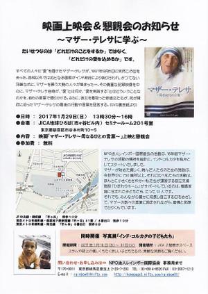 Img_20170119_0001_2