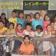 05 訪問2011/2